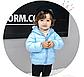 Куртка детская , фото 4