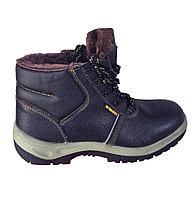 Спецобувь (ботинки рабочие) BESTORG, фото 1