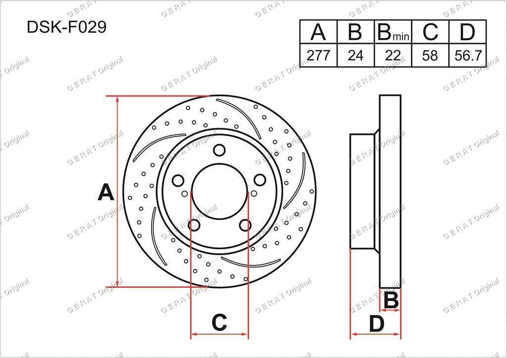 Диск тормозной передний комплект (2шт.) SU00300585