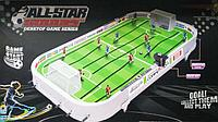Настольный футбол All-star Soccer