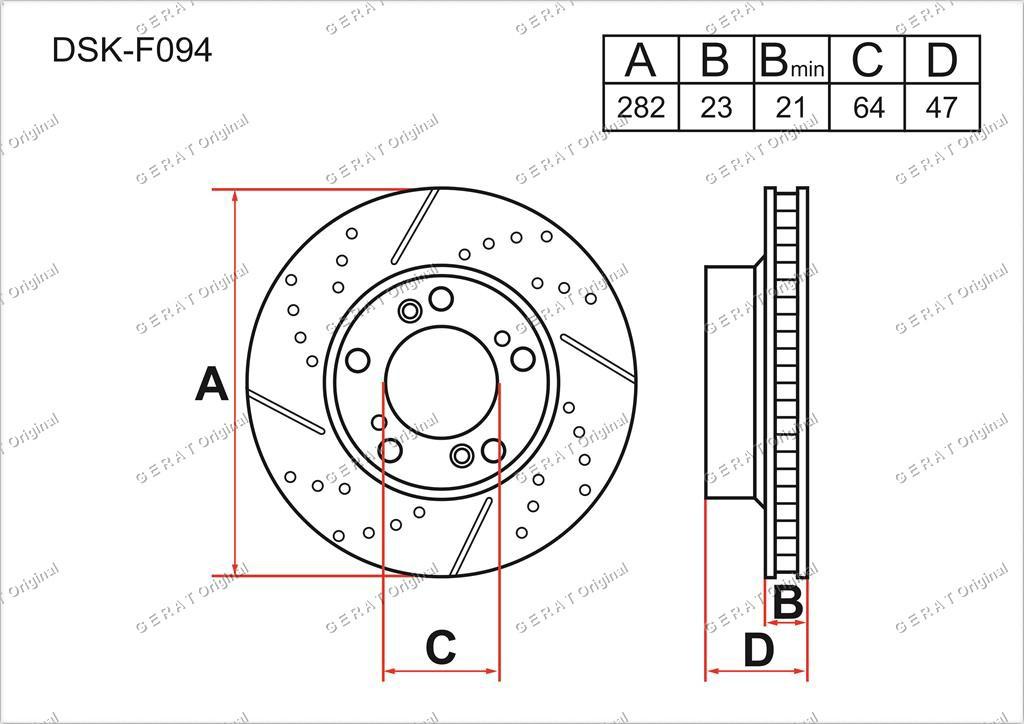 Диск тормозной передний комплект (2шт.) 45251TA0A00