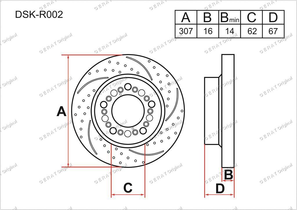 Диск тормозной задний комплект (2 шт.) 4243140080
