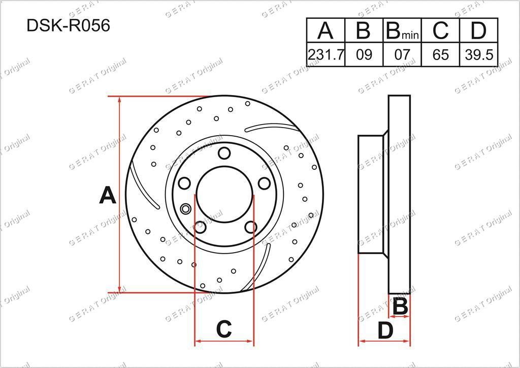 Диск тормозной задний комплект (2 шт.) 1J0615601Q