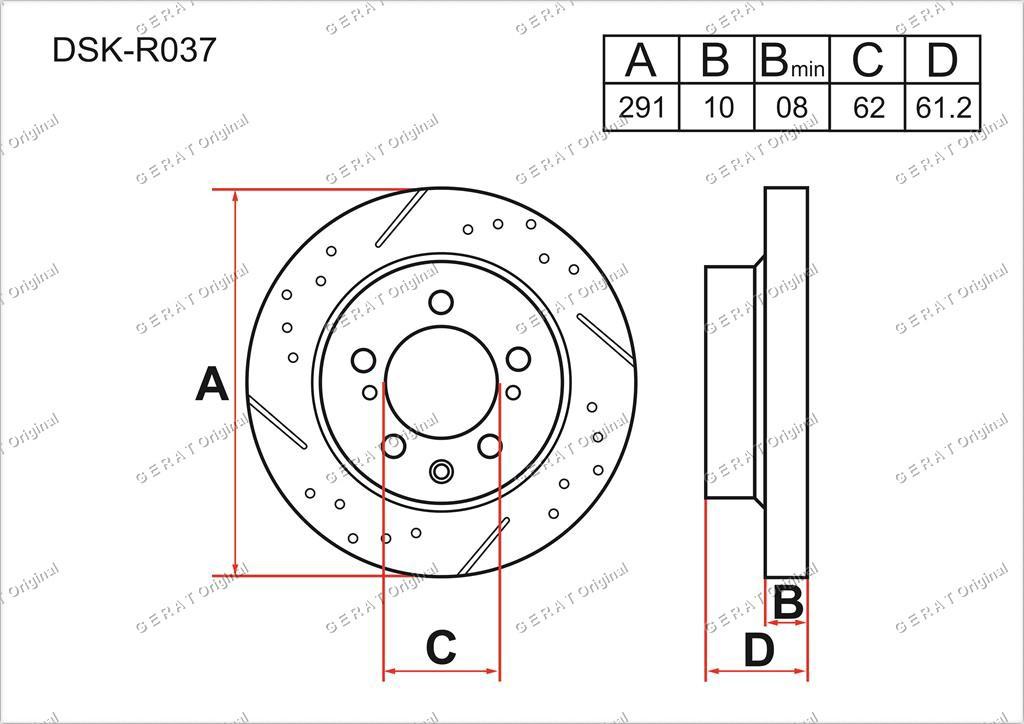 Диск тормозной задний комплект (2 шт.) 4243130280