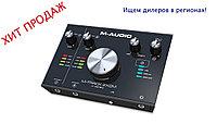 M-Audio MTrack 2x2M