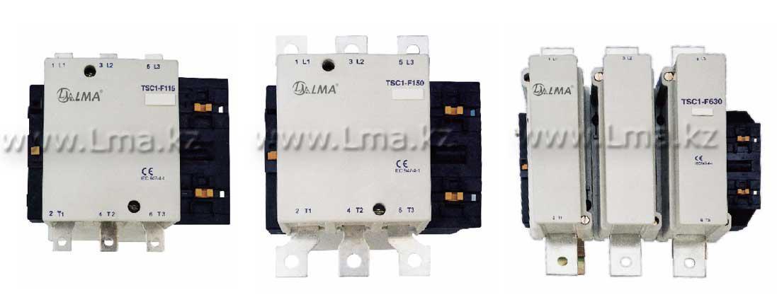 Контактор электромагнитный TSC 1 - F 185 A КТЛ-1851