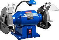 Станок точильный ЗУБР ЗТШМЭ-150-350, ЭКСПЕРТ двойной, лампа подсветки, диск 150 х 25 х 32 мм, 350 Вт.