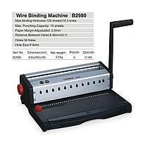 Переплётная машина COMIX B2980