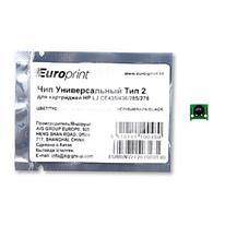 Чип Europrint Универсальный Тип 2 Для картриджей HP LJ CE435/436/285/278