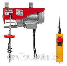 Тельфер электрический (электротельфер) ЗУБР ЗЭТ-250, 250/125 кг, 500 Вт.