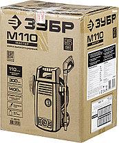 Мойка высокого давления ЗУБР АВД-110, МАСТЕР минимойка, 110 Атм, 300 л/ч, 1400 Вт, колеса, фото 2