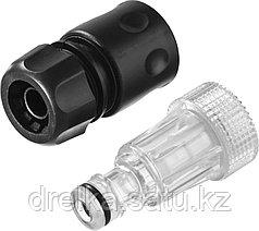 Фильтр для мойки высокого давления ЗУБР 70402, с адаптером 3/4 в комплекте