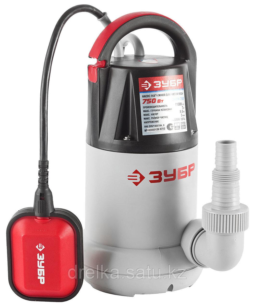Насос дренажный погружной ЗУБР ЗНПЧ-750, дренажный, для чистой воды, напор 8,5 л, 250 л/мин, 750 Вт.