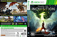 Dragon Age Inquisition 2[dvd]