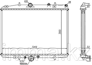 Радиатор CITROEN C5 2.0/2.0D 00-04 // PEUGEOT 406 2.0 99-