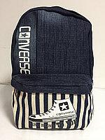 Джинсовый рюкзак для девушек. Высота 40 см, длина 27 см, ширина 14 см., фото 1