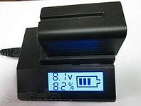 Зарядное устройство с дисплеем для Sony NP-F970, фото 1