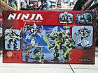 Конструктор Bela Ninja 10399 757 pcs, фото 2