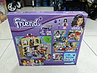 Конструктор Bela Friends 10609 310 pcs, фото 2