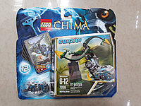 Конструктор LEGO Chima 70109 81 pcs Original