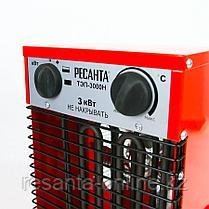 Электрическая пушка РЕСАНТА ТЭП-3000Н, фото 3