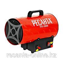 Газовая тепловая пушка РЕСАНТА ТГП-10000, фото 3