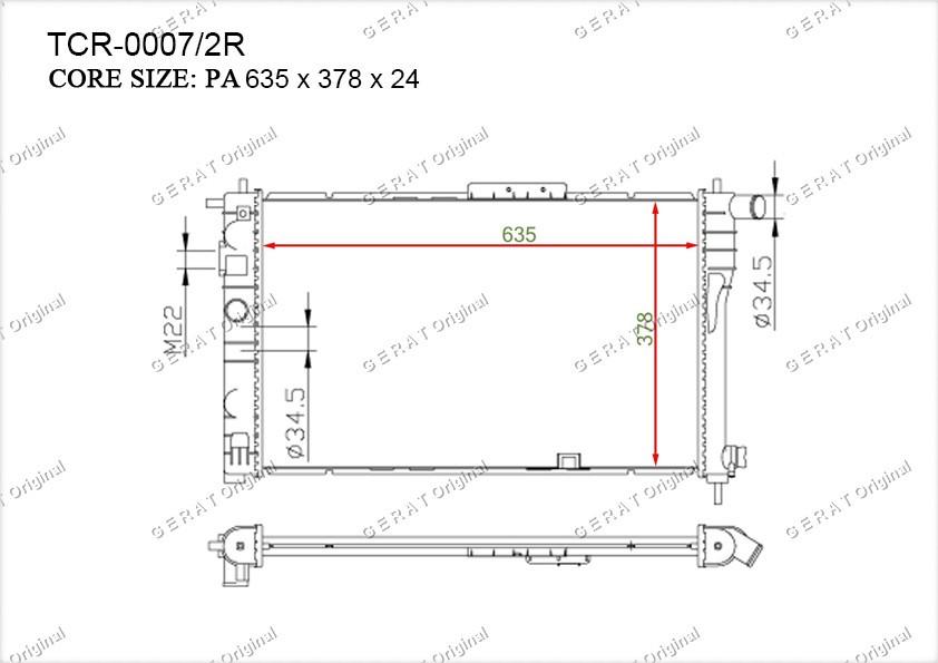 Радиатор основной DO-106/2R