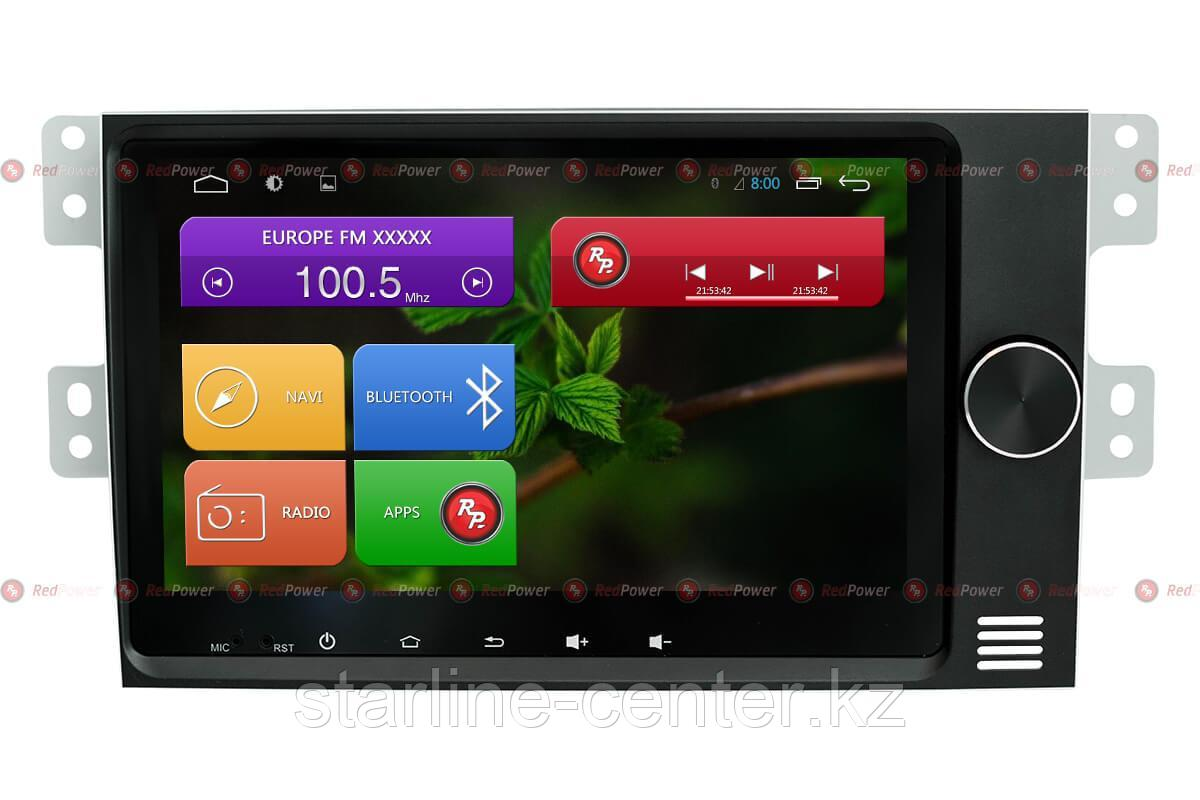 Автомагнитола для Kia Mohave Redpower 31322 IPS DSP ANDROID 7