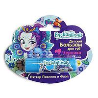 """Enchantimals Gk-48/4 Детский бальзам для губ """"Виноград"""" с маслом грецкого ореха"""