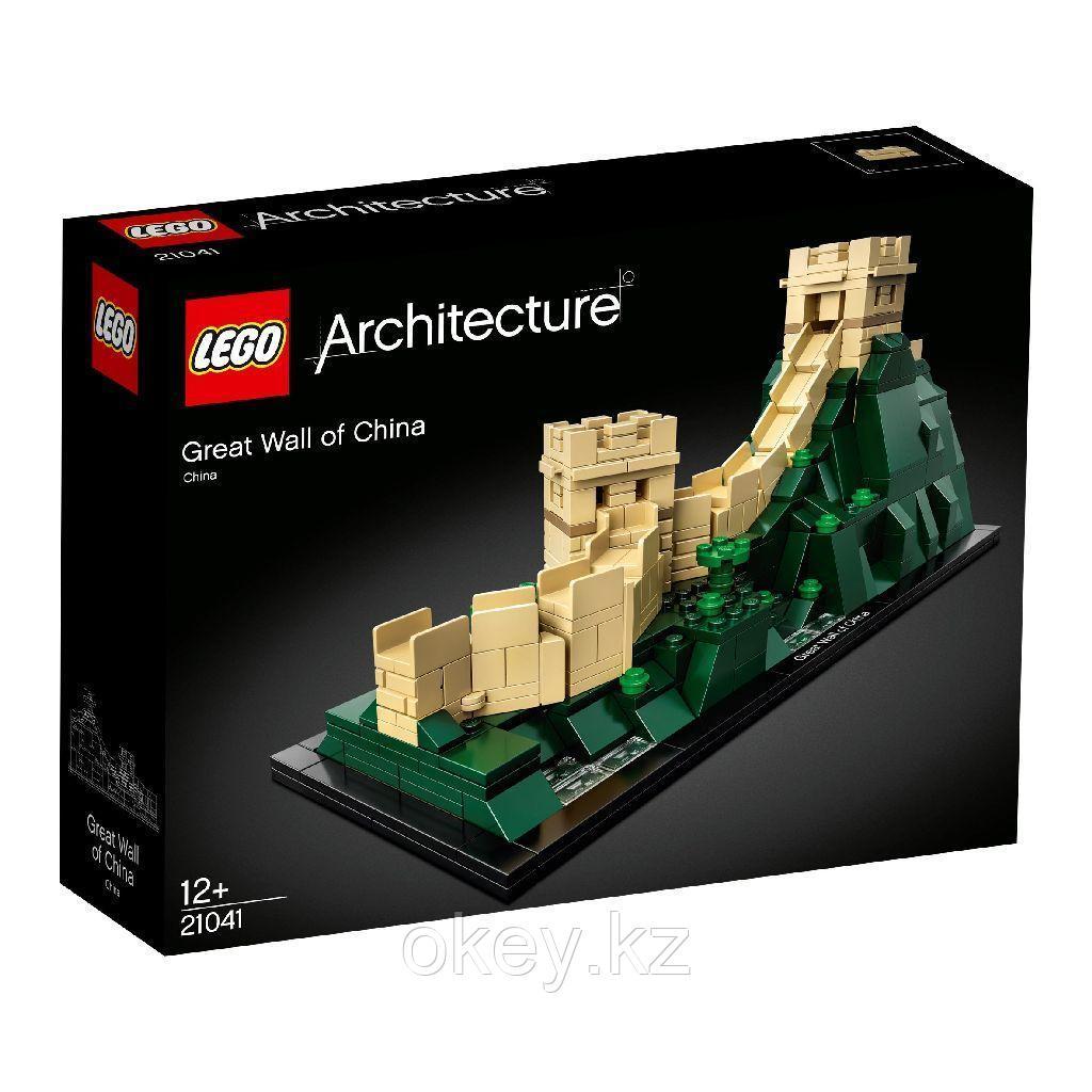 LEGO Architecture: Великая Китайская стена 21041