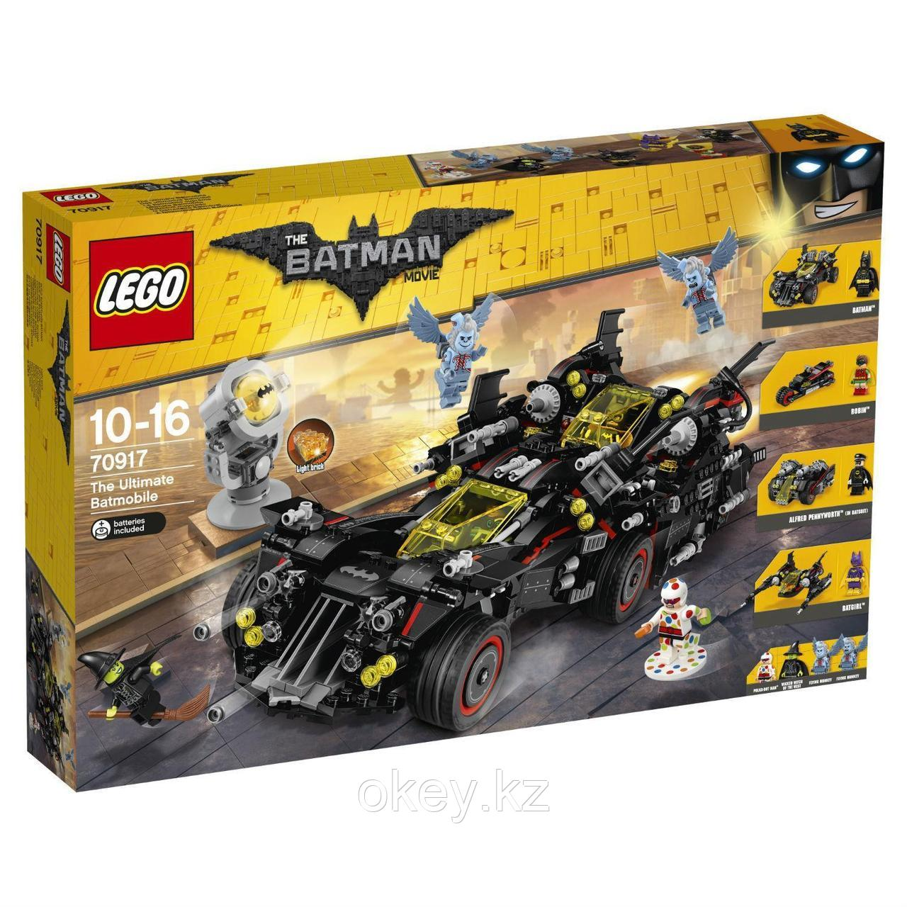 LEGO Batman Movie: Крутой бэтмобиль 70917