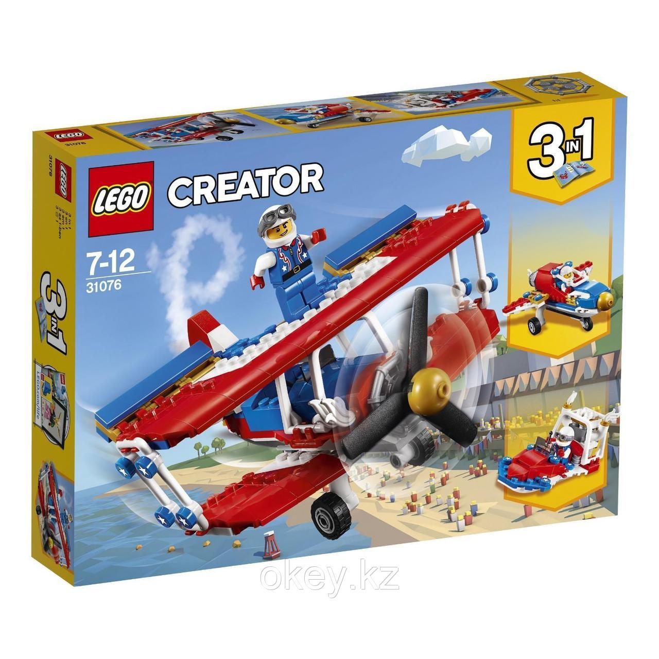 LEGO Creator: Самолёт для крутых трюков 31076