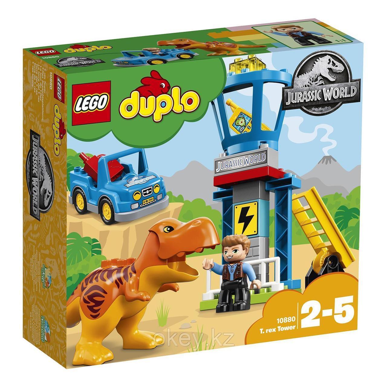 LEGO Duplo: Jurassic World — Башня ти-рекса 10880
