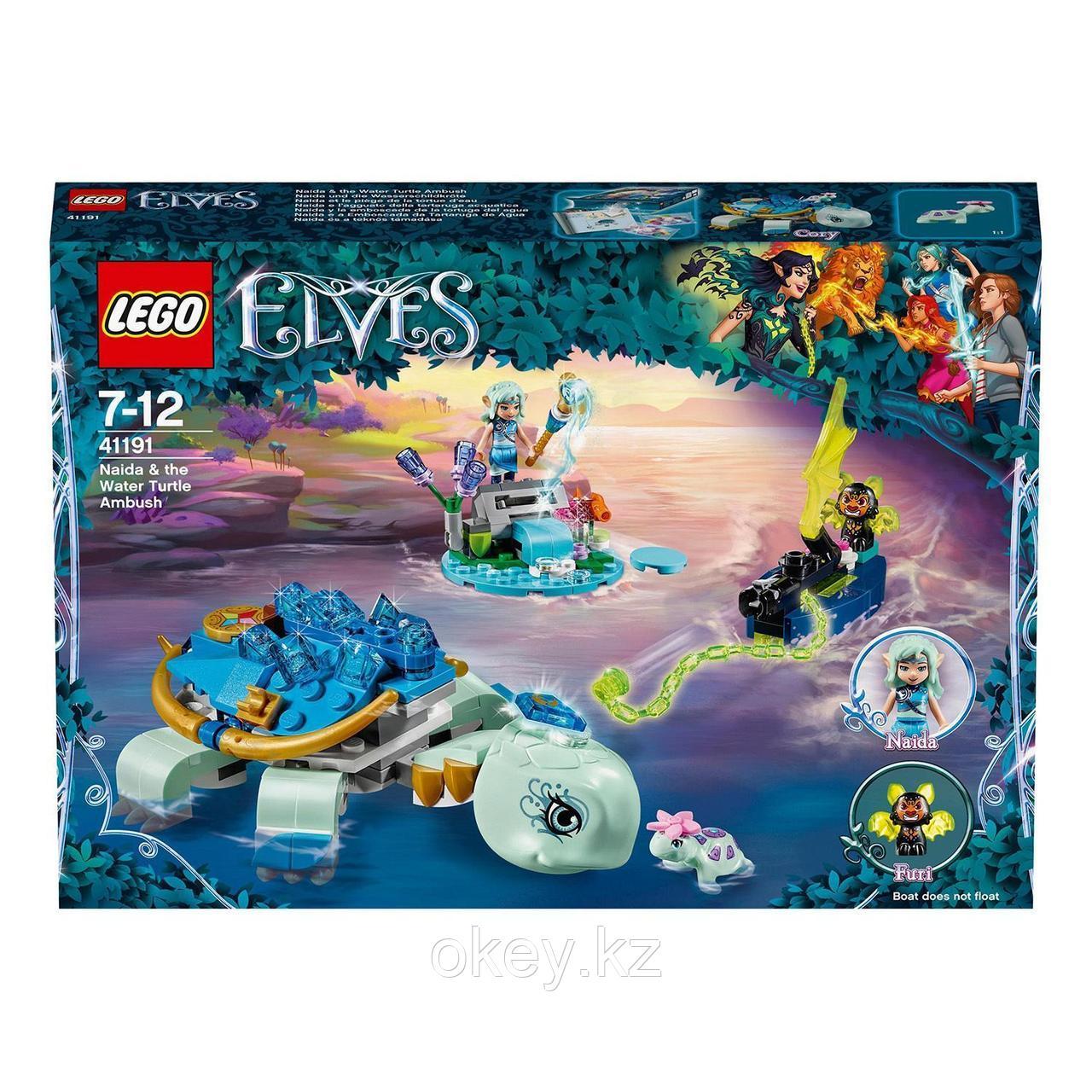 LEGO Elves: Засада Наиды и водяной черепахи 41191