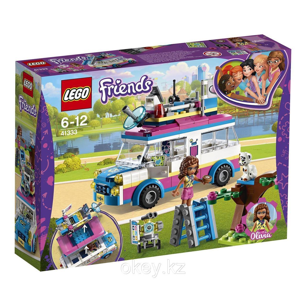 LEGO Friends: Передвижная научная лаборатория Оливии 41333