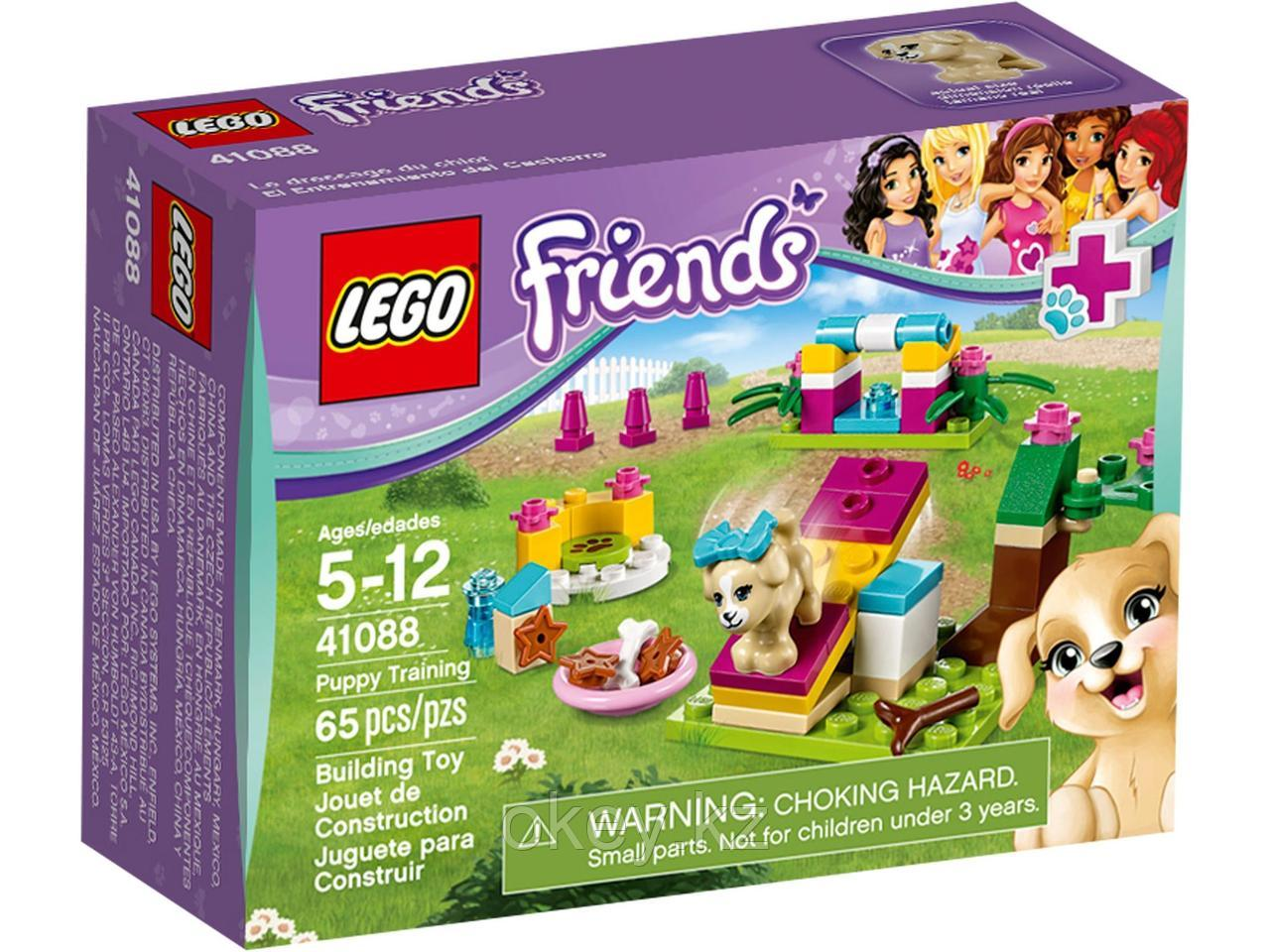 LEGO Friends: Щенок 41088