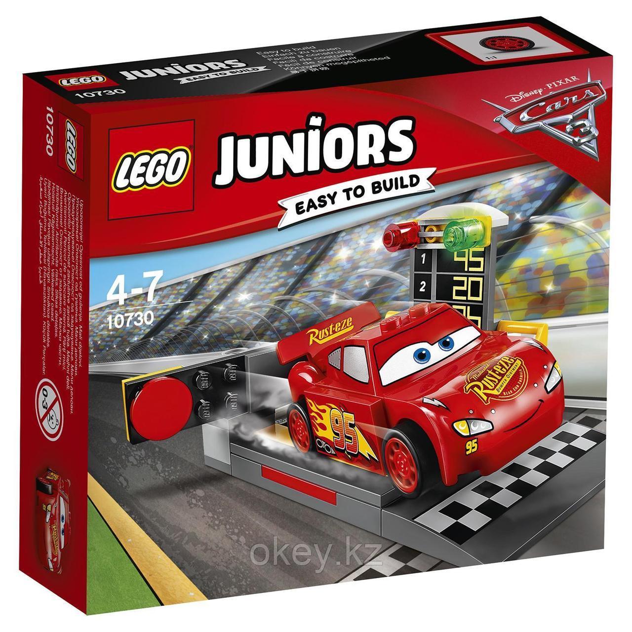 LEGO Juniors: Устройство для запуска Молнии МакКуина 10730