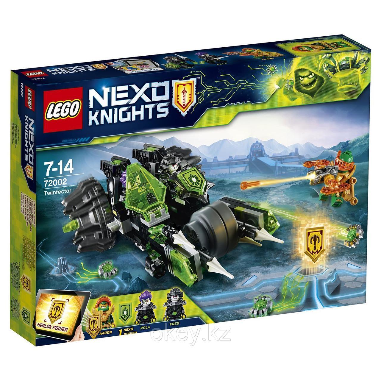 LEGO Nexo Knights: Боевая машина близнецов 72002