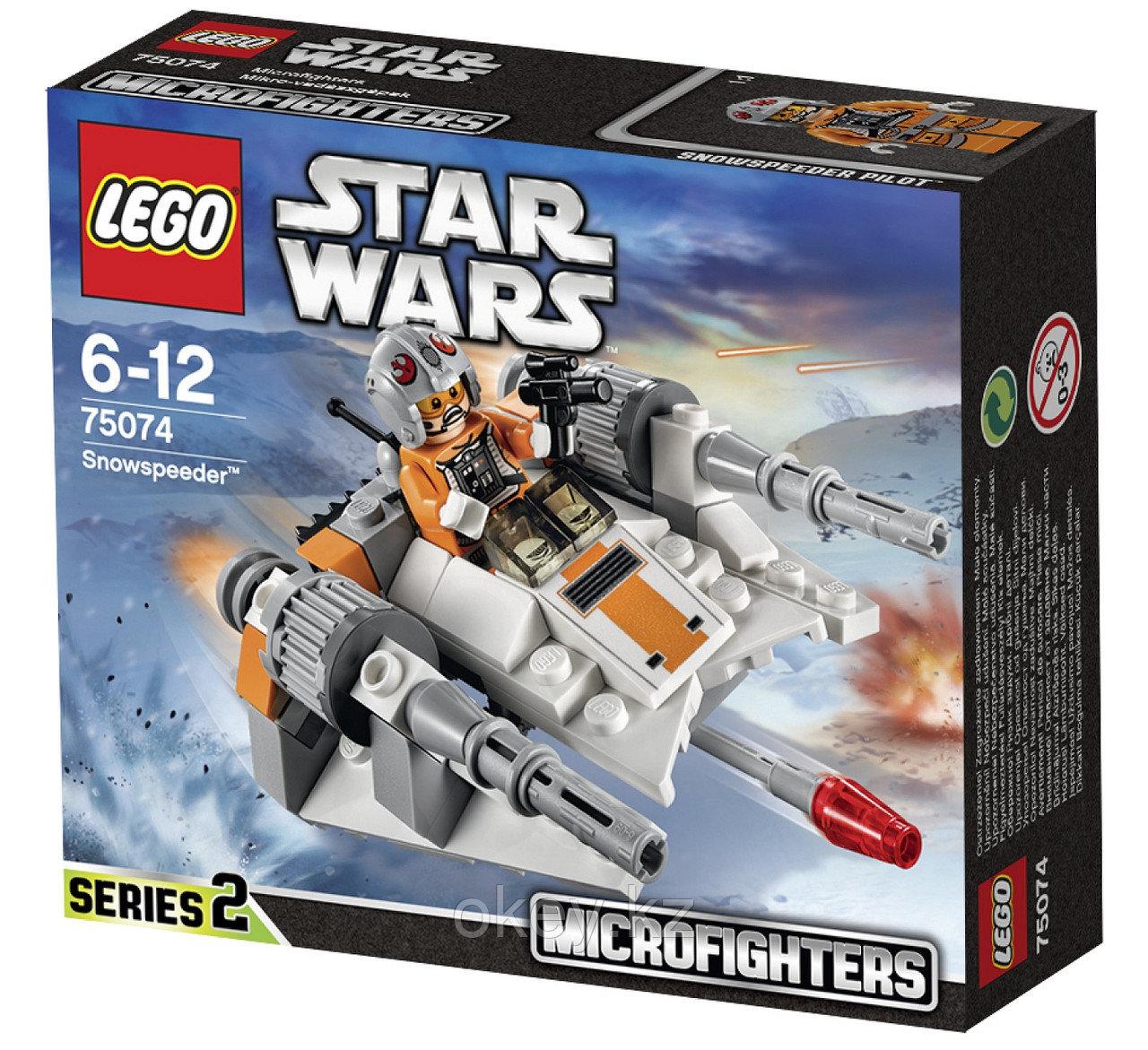 LEGO Star Wars: Снеговой спидер 75074