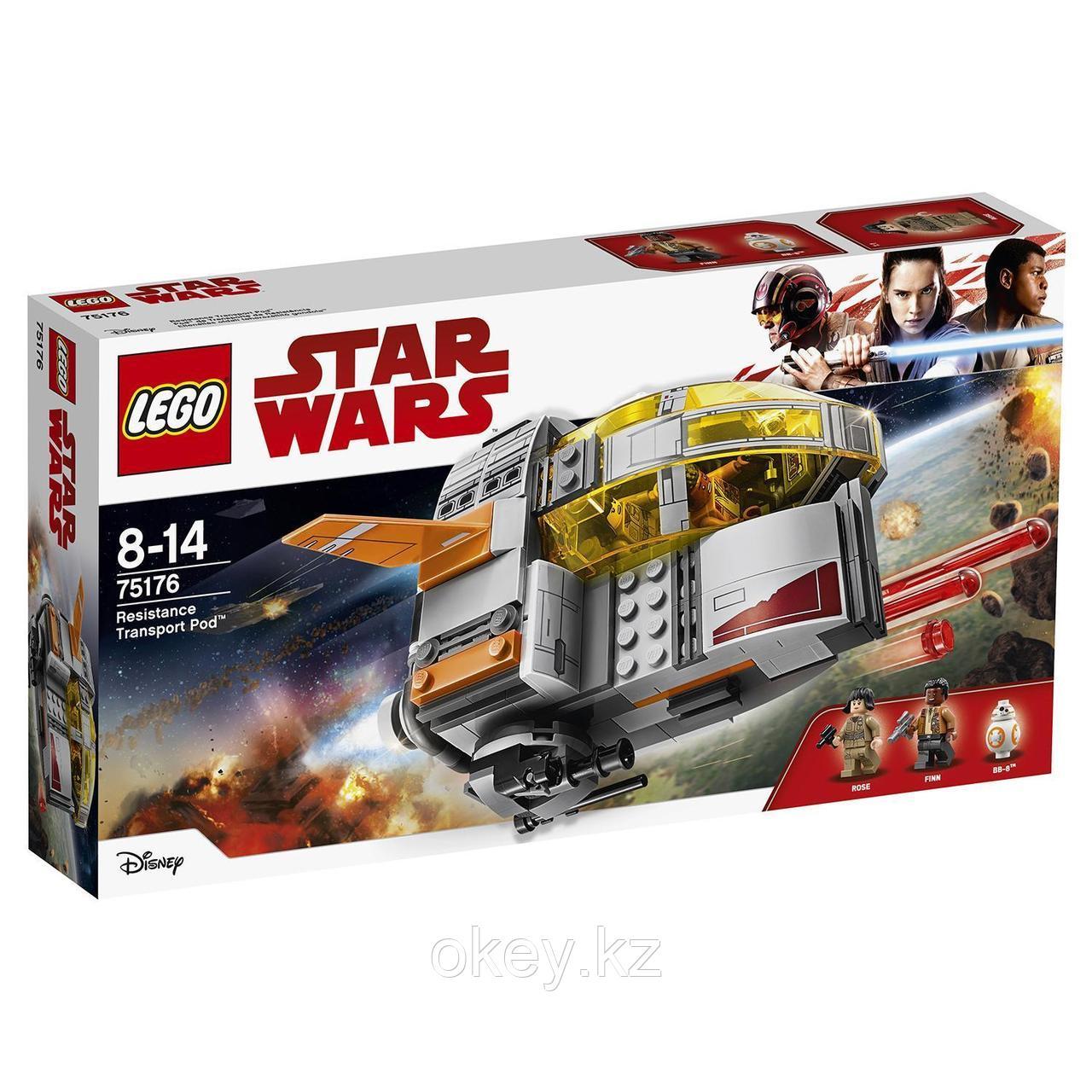 LEGO Star Wars: Транспортный корабль Сопротивления 75176