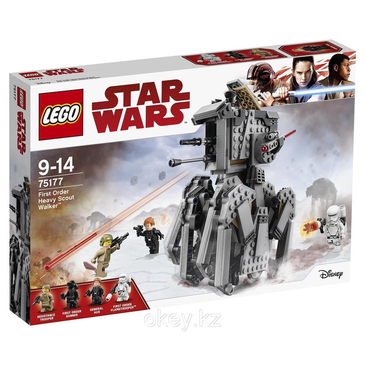 LEGO Star Wars: Тяжелый разведывательный шагоход Первого Ордена 75177