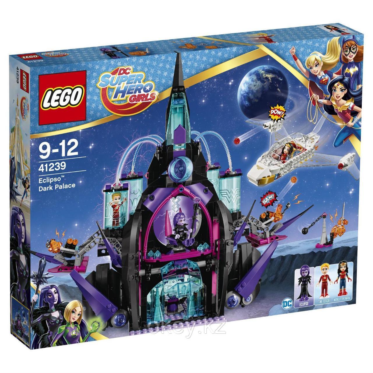 LEGO DC Super Hero Girls: Тёмный дворец Эклипсо 41239