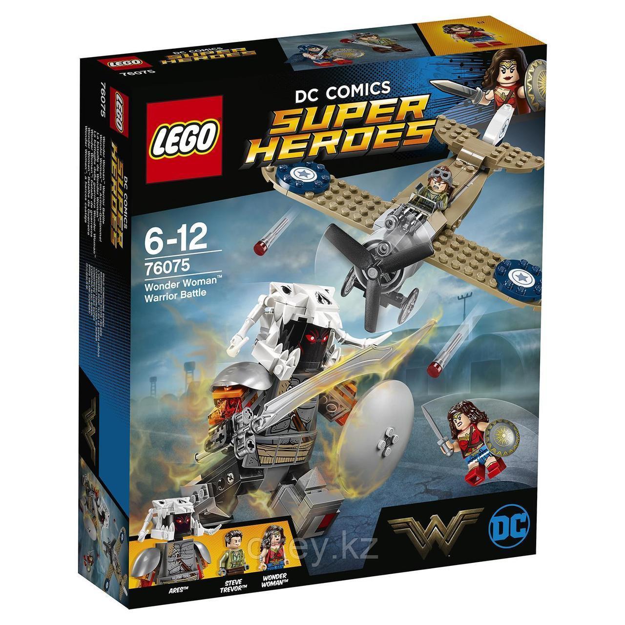 LEGO Super Heroes: Битва Чудо-женщины 76075