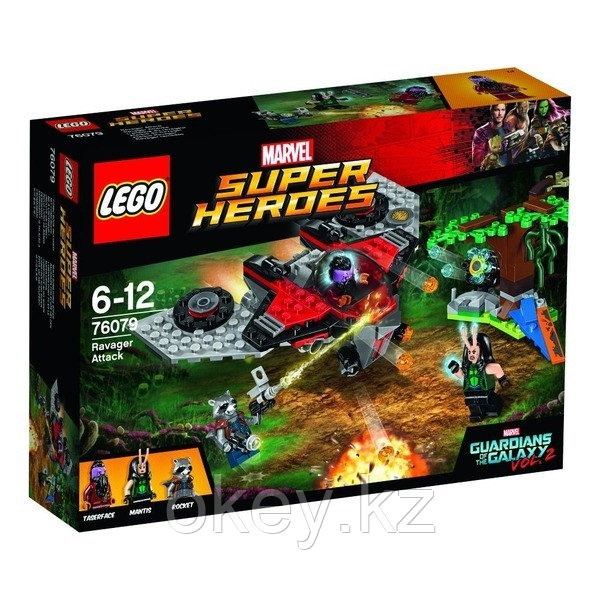 LEGO Super Heroes: Нападение Тазерфейса 76079