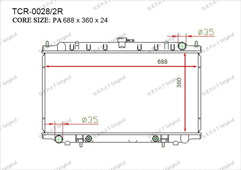 Радиатор основной NS-124/1R