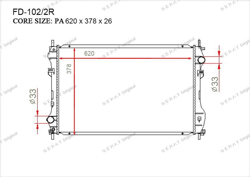 Радиатор основной YC1H8005BA