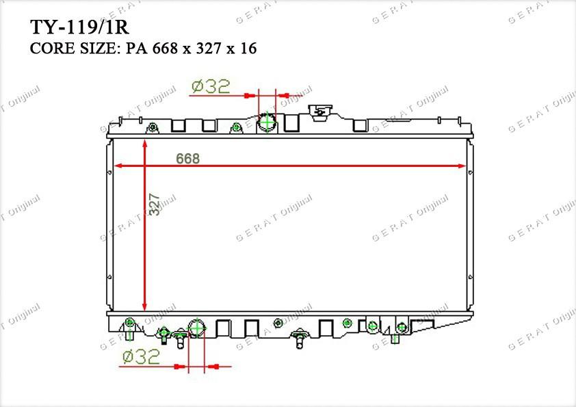 Радиатор основной 1640011191