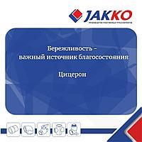 Трубы для теплого пола JAKKO 16 (200), фото 1