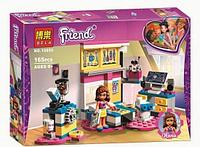 Конструктор BELA Friends Комната Оливии 10850 (Аналог LEGO Friends 41329) 165 дет, фото 1