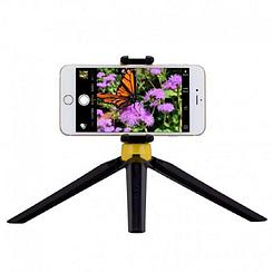 Трипод Mmomax TRS2Y Selfe Tripood Stable Handy Black/Yellow